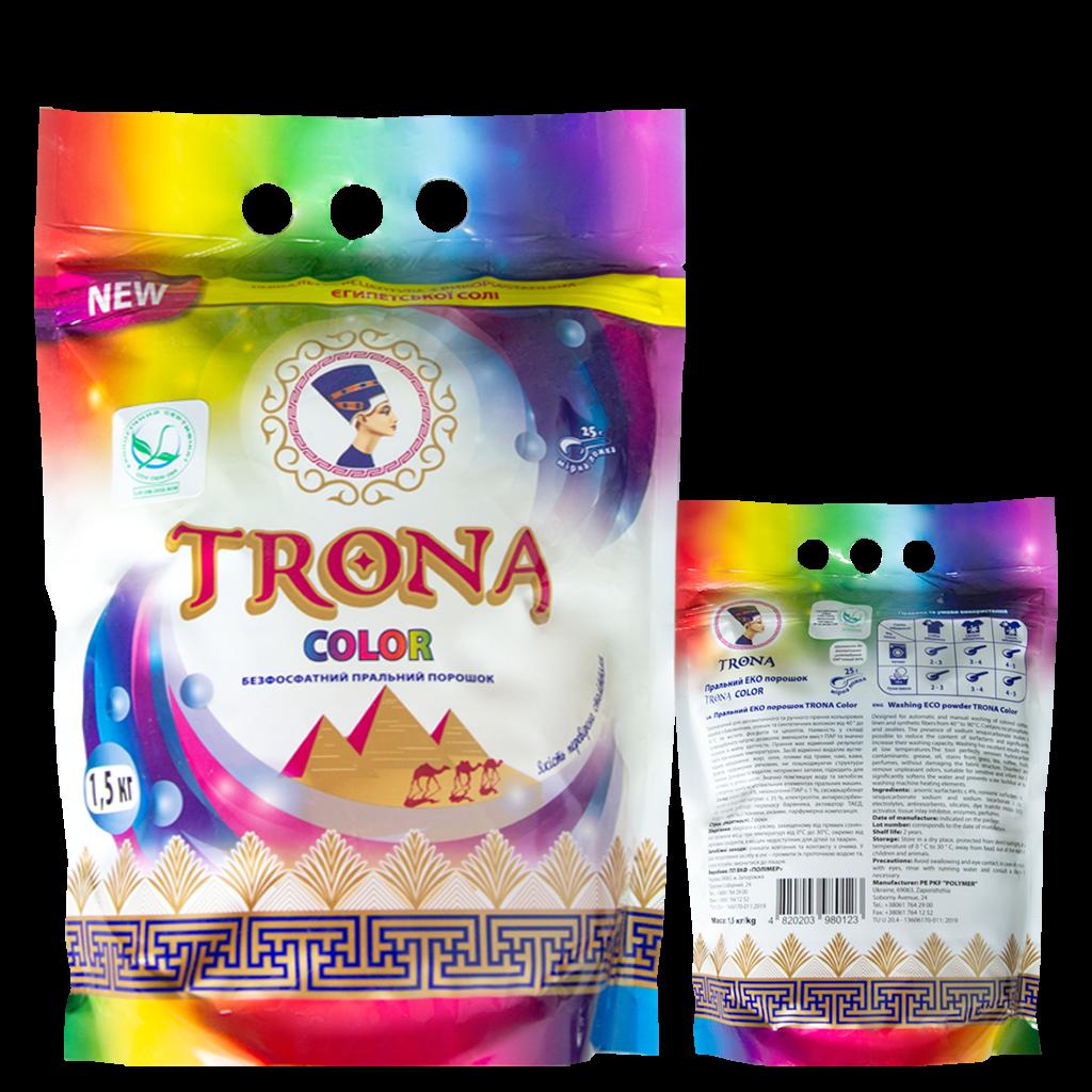 Trona Waschpulver Color 1,5kg - universelles phosphatfreies Waschpulver für farbige Wäsche. Polymer Ukrajina