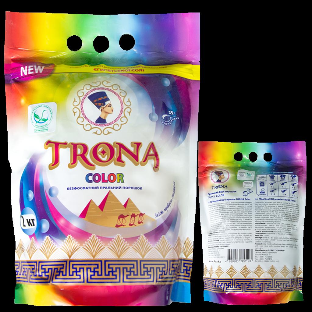 Trona Waschpulver Color 2,0kg - universelles phosphatfreies Waschpulver für farbige Wäsche Polymer Ukrajina