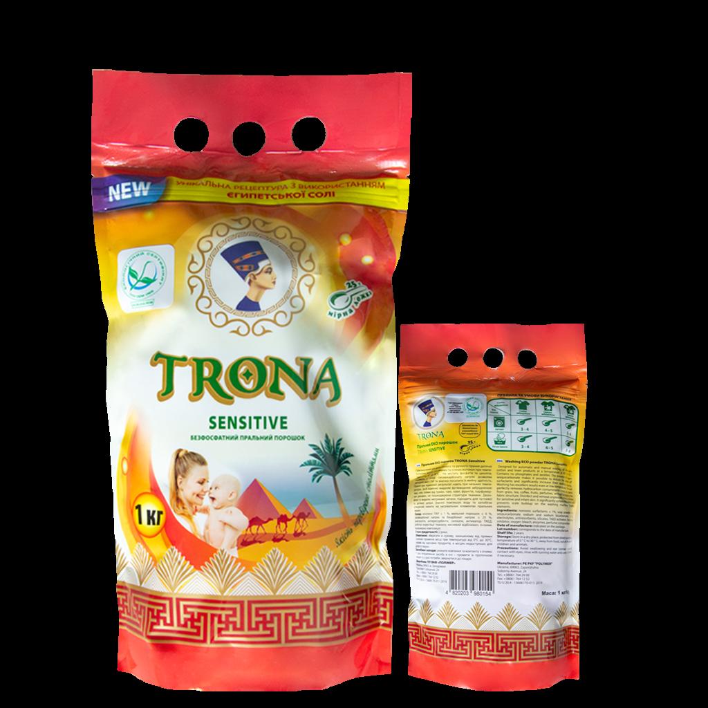 Trona Waschpulver Sensitive 1,0kg - universelles phosphatfreies Waschpulver für Kinder und empfindliche Wäsche. Polymer Ukrajina