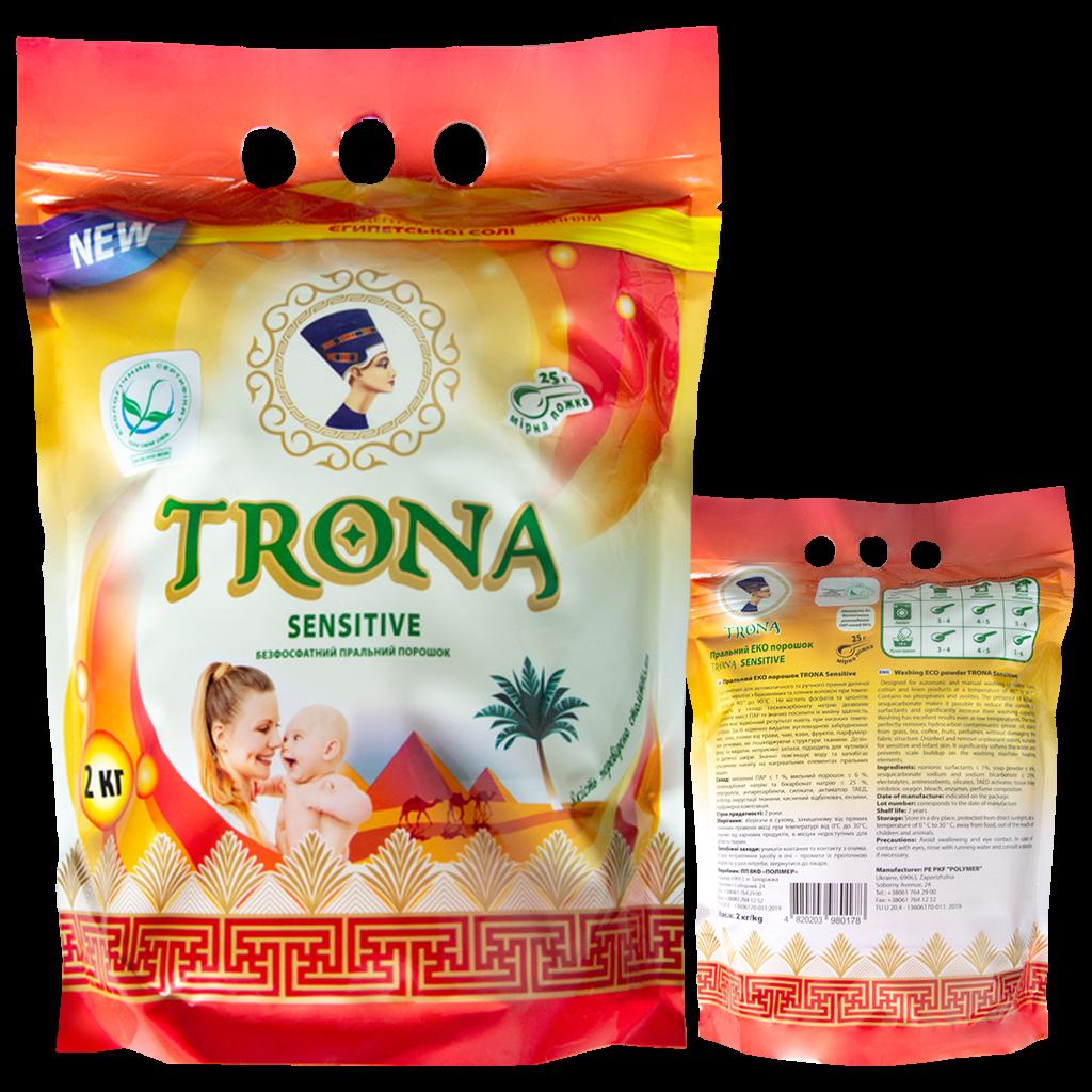 Trona Waschpulver Sensitive 2,0kg - universelles phosphatfreies Waschpulver für Kinder und empfindliche Wäsche. Polymer Ukrajina