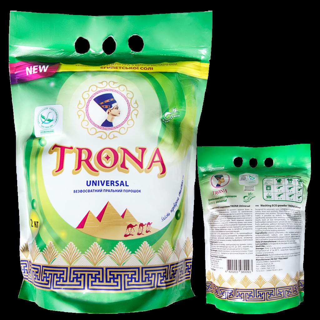 Trona Waschpulver Universal 2,0kg - phosphatfreies Waschpulver für weiße und farbige Wäsche Polymer Ukrajina